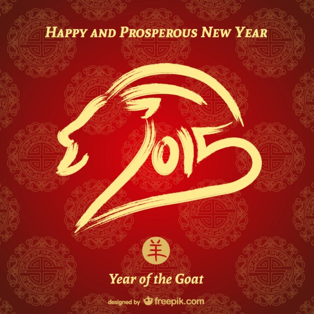 Year of the Goat/Sheep