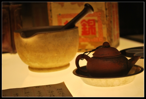 Yi Xing clay pot